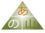 あの山.com